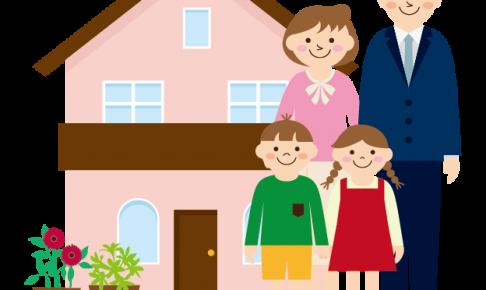 自閉症児の住居について