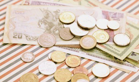 税制上の優遇措置(障害者控除)について